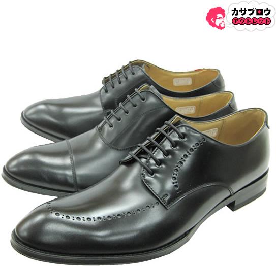 【3980円以上送料無料】 メンズ ビジネスシューズ 紳士靴 リーガル REGAL re81 REGAL革靴 本革 日本製 プレーン ストレート Uチップ