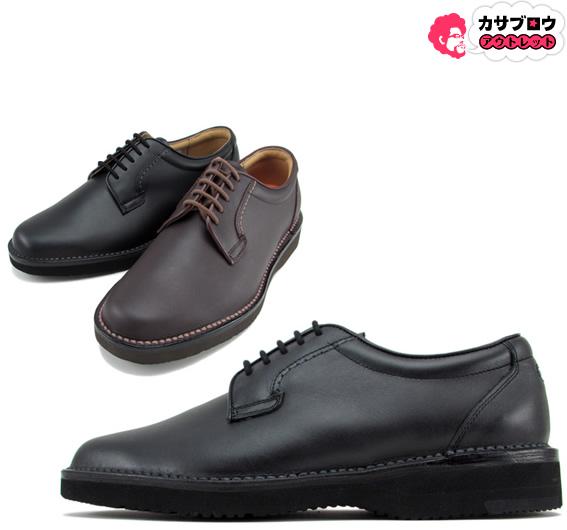【3980円以上送料無料】 メンズ ビジネスシューズ 紳士靴 リーガル REGAL 601WAH1ウォーカー プレーントウ カジュアルシューズ 歩きやすさ 軽量 幅広 撥水 3Eウィズ