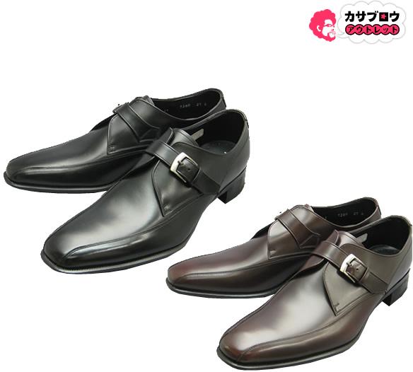 【3980円以上送料無料】 メンズ ビジネスシューズ 紳士靴 リーガル REGAL 728RAL 光沢感のあるキップ甲革のスワールモンク モンクストラップ 日本製