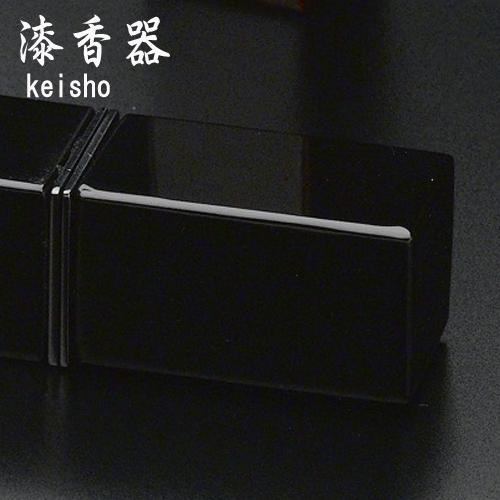 漆器×香水入れ 漆香器 継承 黒
