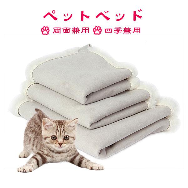 ペットベッド 猫用 ベッド 激安格安割引情報満載 ペット 激安格安割引情報満載 猫ベット クッション キャットハウス ペット用ベッド ペット用ハンモック ふわふわ あったか メール便 おしゃれ ハンモック 冬用