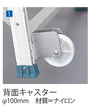 送料無料 折りたたみ式作業台 ライトステップ DAD(天板高さ:900mm DAD-90)(新品)(長谷川工業)