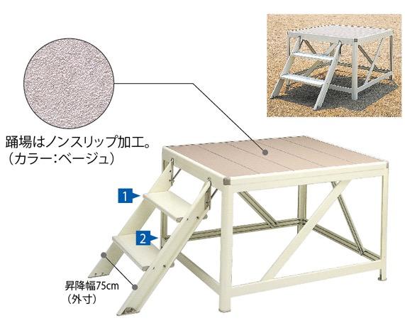 送料無料 朝礼台 DR(幅:90cm DR-09)(新品)(長谷川工業)