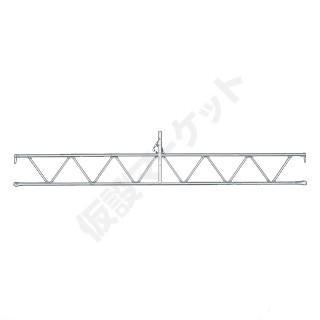 足場 梁枠 3.6M HG-36 ヘイワビルダー(新品)(別途送料お見積り品)(平和技研)