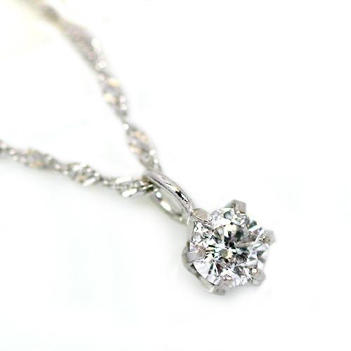純プラチナ台 0.12ct ダイヤモンド ペンダント 鑑別カード すぐにお届け クリスマス ギフト プレゼント
