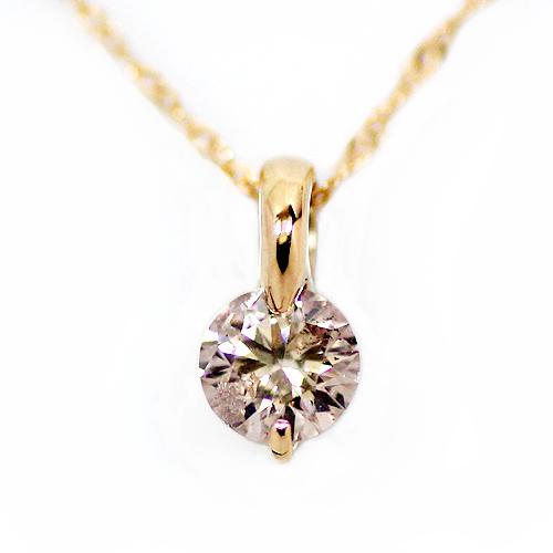K18 0.2ct ブラウン ダイヤモンド 2爪 ペンダント