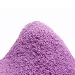 むらさきいもパウダー 国産 野菜パウダー 紫芋パウダー 売り込み 1kg 販売 常温