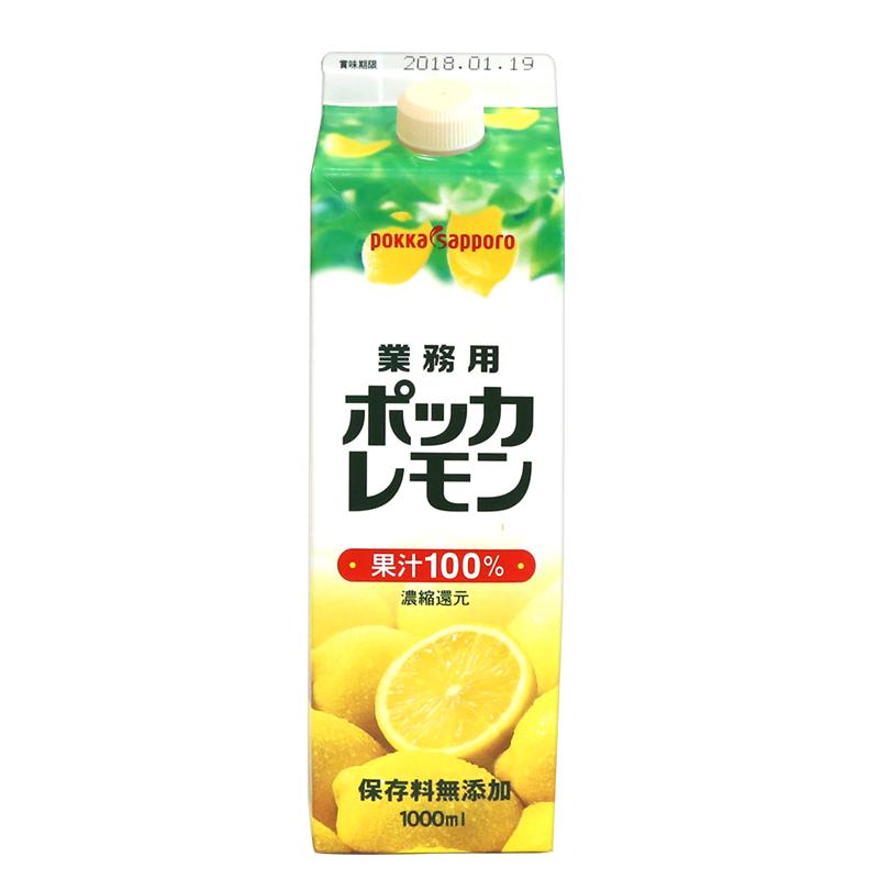 レモン果汁100% 保存料無添加 驚きの値段で 新着 ポッカレモン 1000ml 常温 業務用ポッカレモン