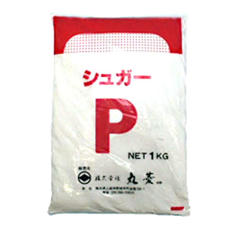 製菓製パン 手作り 業務用 PB 丸菱 粉糖 シュガーパウダー 激安 物品 パウダーシュガー シュガーP 常温 1kg