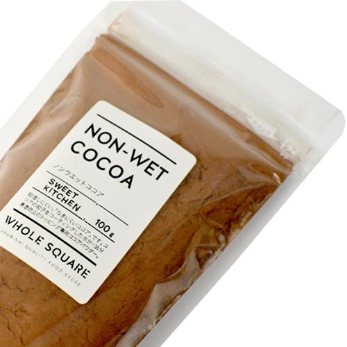 保存に便利なチャック袋付き 大東 ノンウェットココア 限定価格セール 常温 モデル着用 注目アイテム 100g チャック袋付き