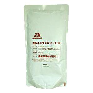 製菓製パン 完全送料無料 手作り ショッピング 業務用 森永商事 キャラメルソース 1kg 常温