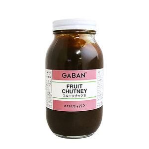 カレーの甘味づけやコク出しに GABAN ギャバン フルーツチャツネ 数量限定 fruit chutney 1kg セールSALE%OFF 常温