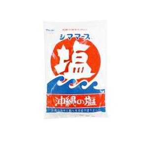 製菓製パン 手作り 業務用 沖縄の塩 1kg シママース 常温 ☆送料無料☆ 当日発送可能 税込