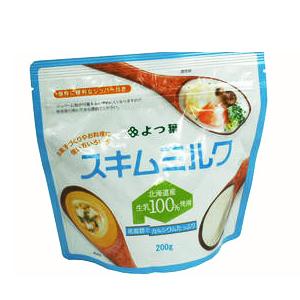 よつ葉 スキムミルク 脱脂粉乳 200g【常温】