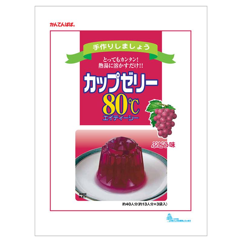 伊那食品 かんてんぱぱ カップゼリー80℃ ぶどう 200g×3袋 600g【常温】