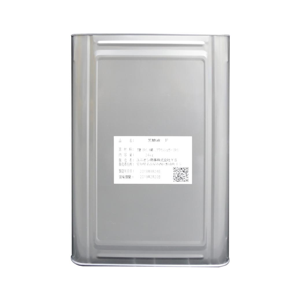 (お取り寄せ商品)ユニオン 業務用 黒糖液F 24kg(常温)※代引き決済不可商品