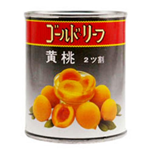 製菓製パン 手作り 業務用 ゴールドリーフ 黄桃 二つ割 2号缶(常温)