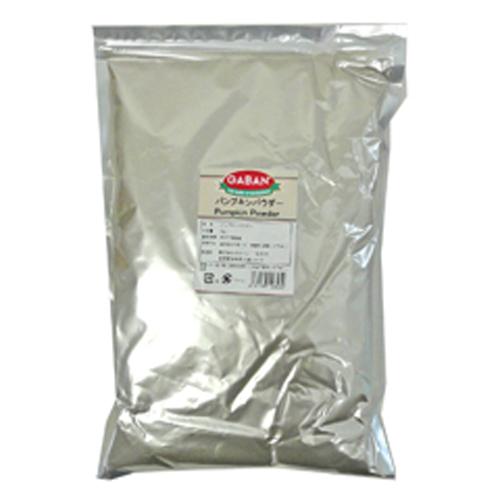 製菓製パン 商店 手作り 業務用 GABAN 常温 購入 1kg パンプキンパウダー ギャバン