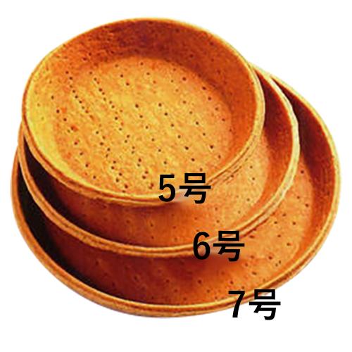 【予約商品】焼成済パイ型 パイトルテ 5号 48個入【常温】