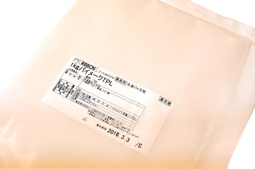 リボン パイメーク TPL 1kg 【冷凍】