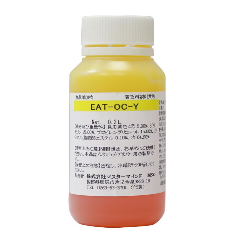 マスターM プリンタインク イエロー (EAT-OC-Y) 200ml(常温)