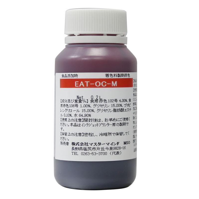 マスターM プリンタインク マゼンダ (EAT-OC-M) 200ml(常温)