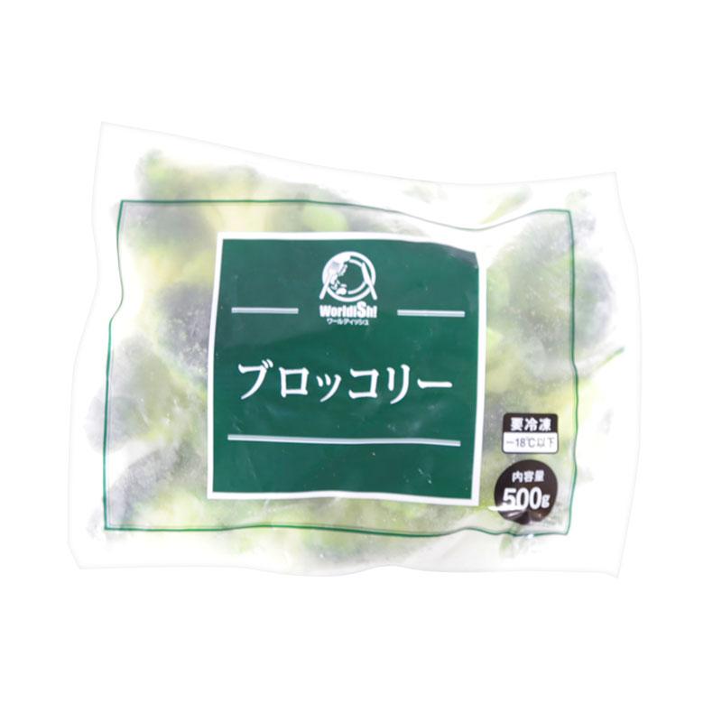 製菓製パン 送料無料(一部地域を除く) 手作り 業務用 神栄 500g 割引 冷凍ブロッコリー 冷凍 IQF