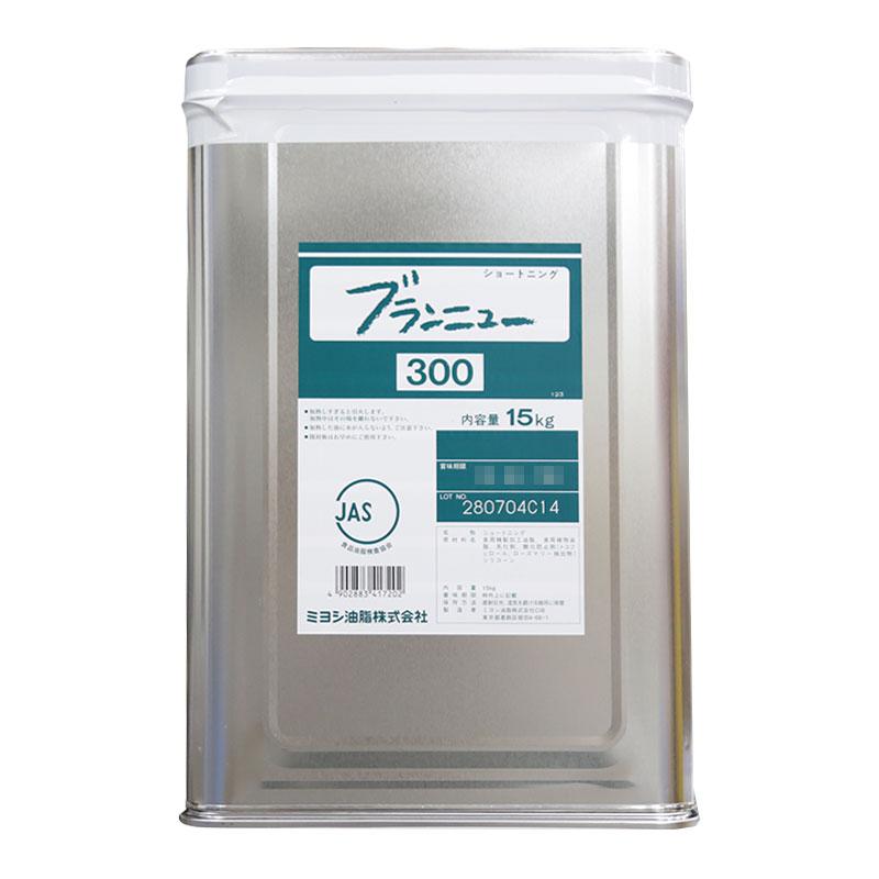 ミヨシ ブランニュー300 (純植物性汎用フライ油) 15kg【常温】