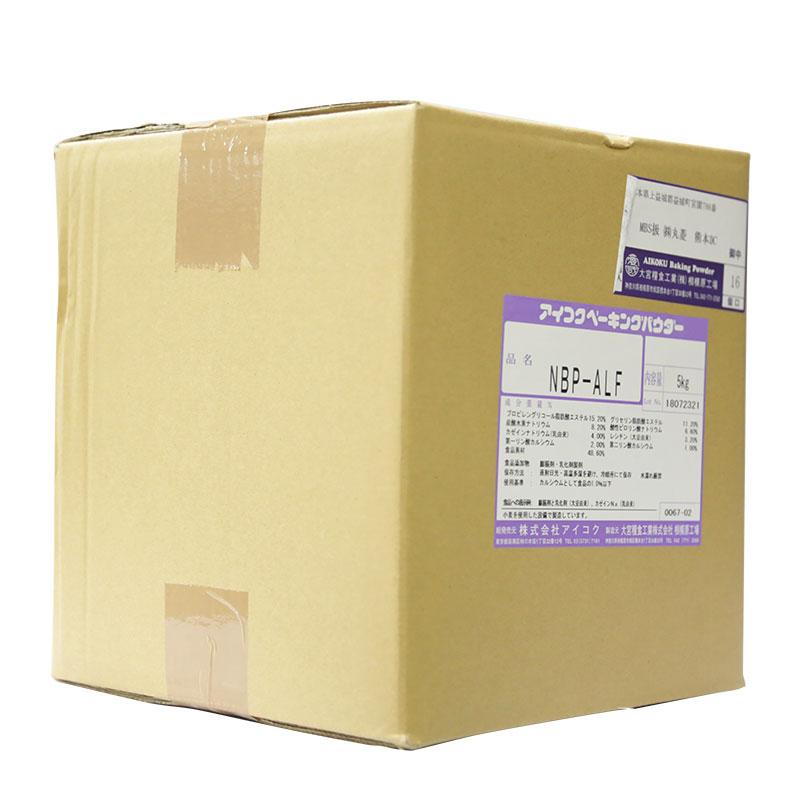 アイコク ベーキングパウダー NBP-ALF 5kg(常温)
