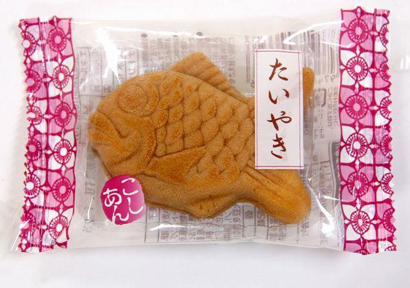 たいやき饅頭(こしあん)