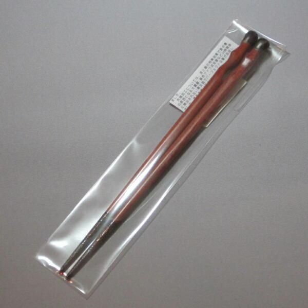 Urushihara Satoshi health rosewood chopsticks ( parquet ) OPP bag lacquer!-Wah plus Studio made the