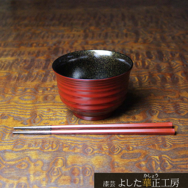 Urushihara Satoshi health Bowl flower series nicknamed suzuran (Akane Zhu) + lacquer quarrel thus suffers set lacquer chopstick food washing machine for pentagonal Zhu 21.0 cm flower plus factory-made (indigenous and Japanese instruments / gift / mother'