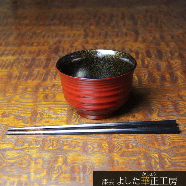 Urushihara Satoshi health Bowl flower series nicknamed suzuran (Akane Zhu) + lacquer fights made China plus workshop (indigenous and Japanese instruments / gift / mother's day / father's day / respect for the aged day) thus suffers set lacquer chopstick
