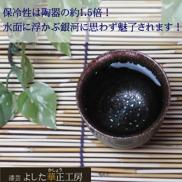 Product made in sinter original studio (bottle and cup / cup / small sake cup / taking a swig at a bottle / taking a swig at a bottle / Japanese dishes / gift / Mother's Day / Father's Day) silver lacquer work name case for free which I sold and did heal