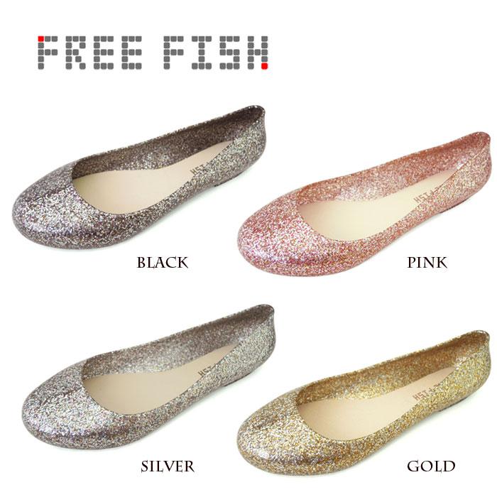 免费的鱼低音 2 免费鱼橡胶凉鞋滑闪光闪光橡胶鞋雨鞋玩具 1402