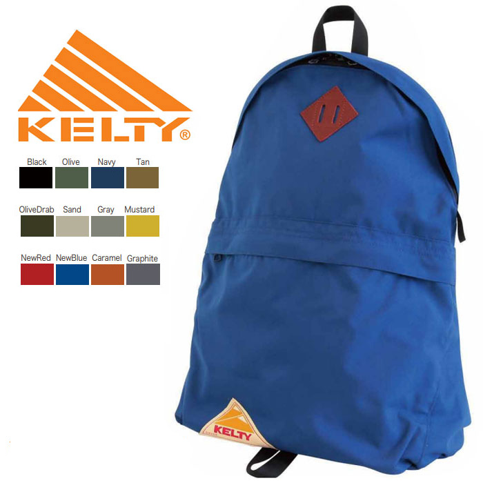 送料無料 ケルティ KELTY デイパック DAYPACK メンズ レディース 2591918 リュック BAG 18L バッグ バックパック リュックサック 鞄 全12色 通学 マザーズバッグ ママバッグ ヴィンテージ ケルティー 0116