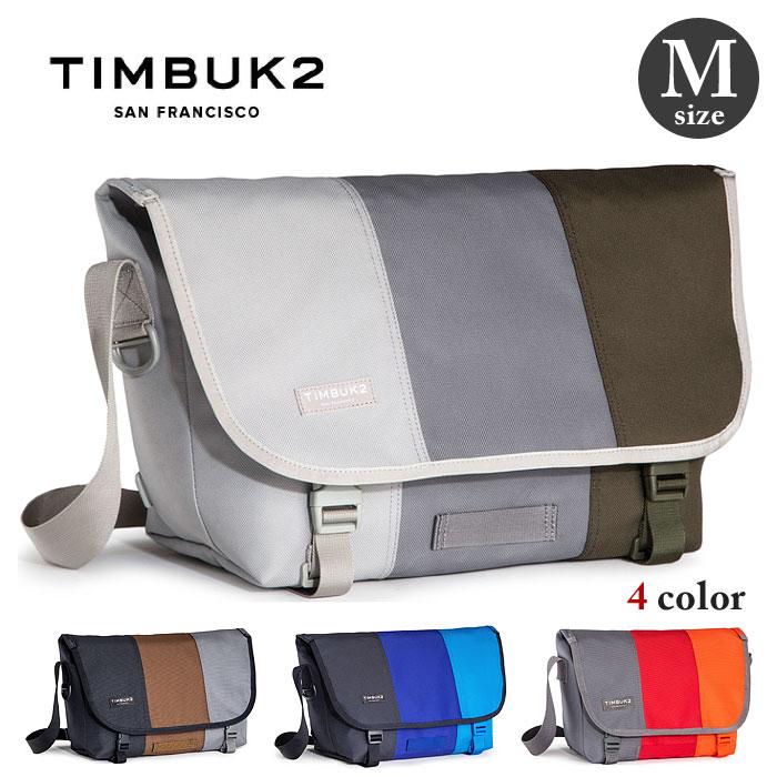 送料無料 ティンバック2 クラシックメッセンジャー トレスカラーズ Mサイズ バック ピストバイク 自転車 ショルダーバック マルチカラー 21リットル メンズ レディース TIMBUK2 Classic Messenger Tres Colores 1974-4