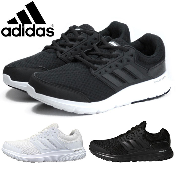 Royaume-Uni disponibilité e0366 292b8 Adidas galaxy 3 wide running shoes men gap Dis sneakers white black black  and white Wise 4E breadth big size walking shoes mesh light weight ...