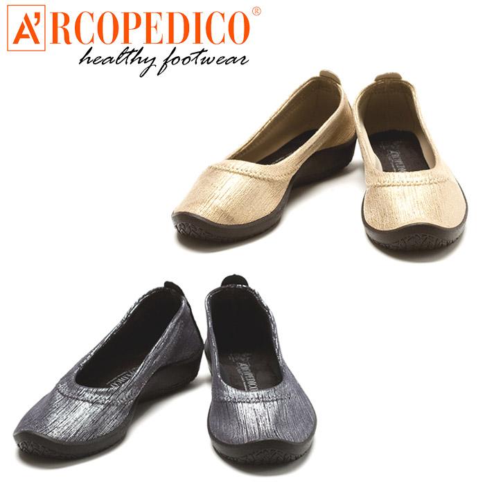 アルコペディコ エルライン バレリーナ・プリマ 5061380 レディース パンプス ペッタンコ コンフォート ゴールド シルバー 靴 おしゃれ ARCOPEDICO L'LINE BALLERINA PRIMA 送料無料