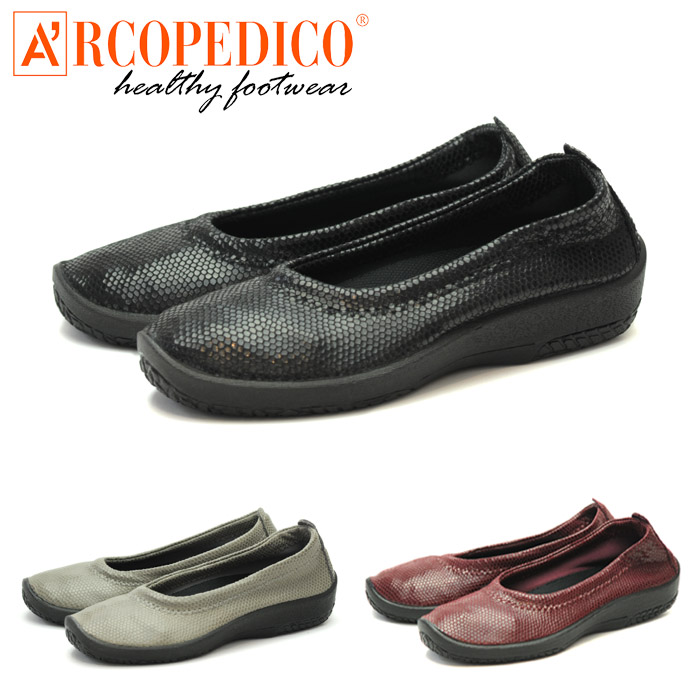 送料無料 アルコペディコ L'ライン シルビア1 レディース ブラック 黒 グレー バーガンディ パンプス 靴 おしゃれ コンフォート ARCOPEDICO SILVIA1 5061691 ローヒール カジュアル ペッタンコ