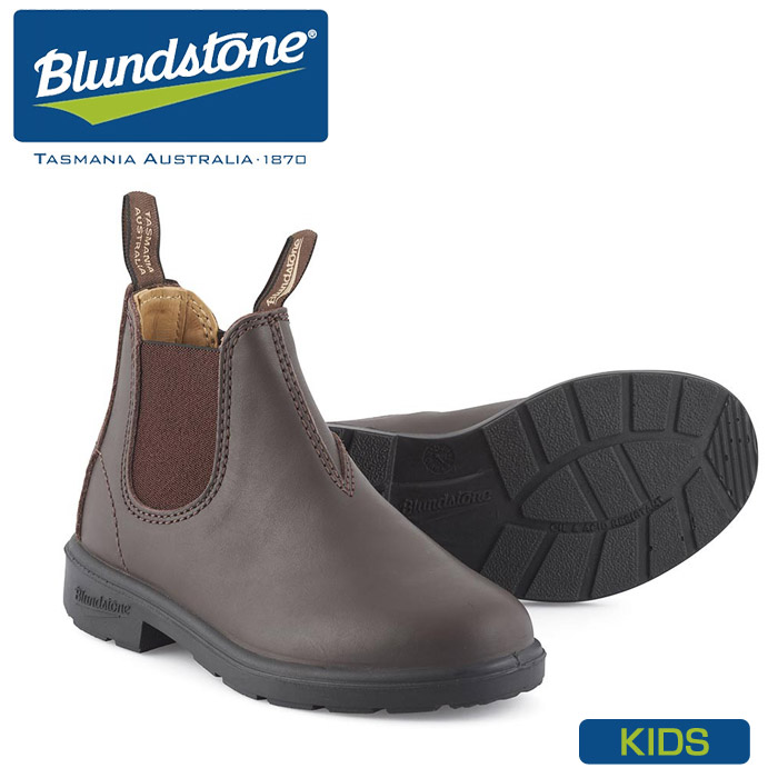 送料無料 ブランドストーン サイドゴア ブーツ キッズ BS530 レザー 天然皮革 カジュアル ワーク アウトドア ブラウン 茶 女児 男児 レインブーツ BLUNDSTONE BROWN KIDS 0116
