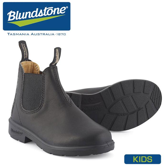 送料無料 ブランドストーン サイドゴア ブーツ キッズ BS531 レザー 天然皮革 カジュアル ワーク アウトドア ブラック 黒 女児 男児 レインブーツ BLUNDSTONE BLACK KIDS 1226