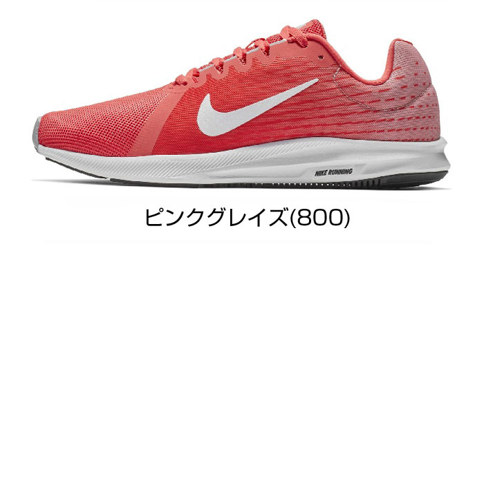 d7da6b28cc35 An after sale! It is Nike women downshifter 7 sneakers Lady s running shoes  mesh light weight low-frequency cut black and white gray blue NIKE  DOWNSHIFTER 7 ...