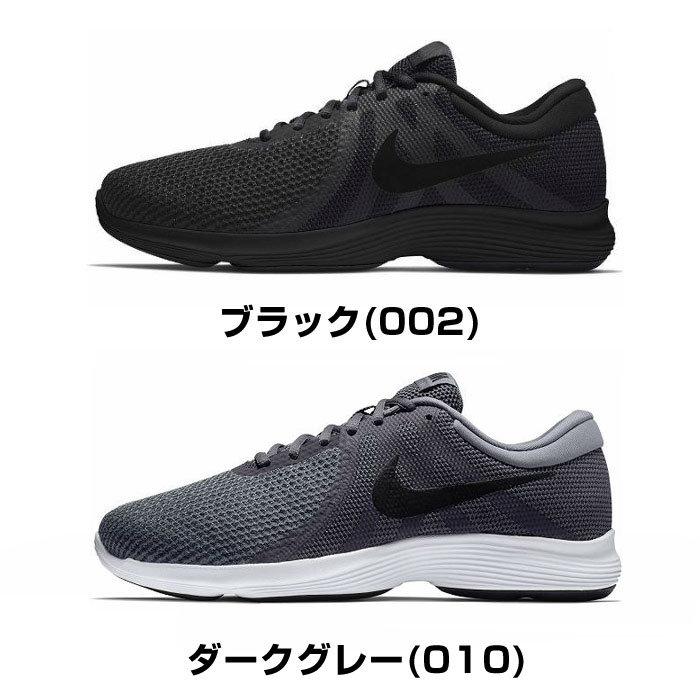 8b9647f65a30 Nike revolution 4 NIKE REVOLUTION 4 WIDE Wise 4E wide running shoes  sneakers ass recreation big size campaign light weight mesh wide shoes  jogging black ...
