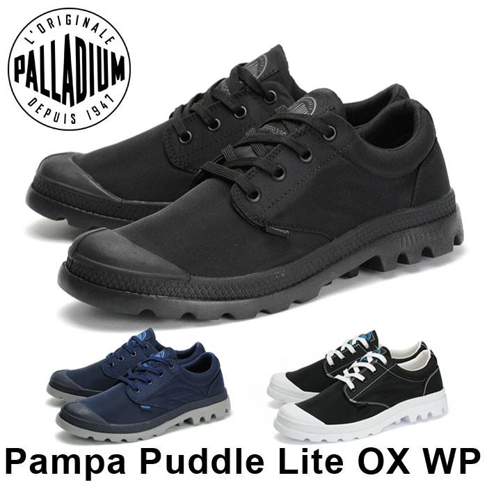 パラディウム: パドル WP ライト 【PALLADIUM Pampa Puddle Lite WP スニーカー レディース シューズ レインシューズ】 【メンズ&レディース】 パンパ 【送料無料】