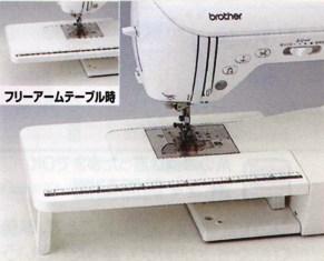 brother(ブラザー)エクストラテーブル     【EXT1アデッソ用】02P03Sep16