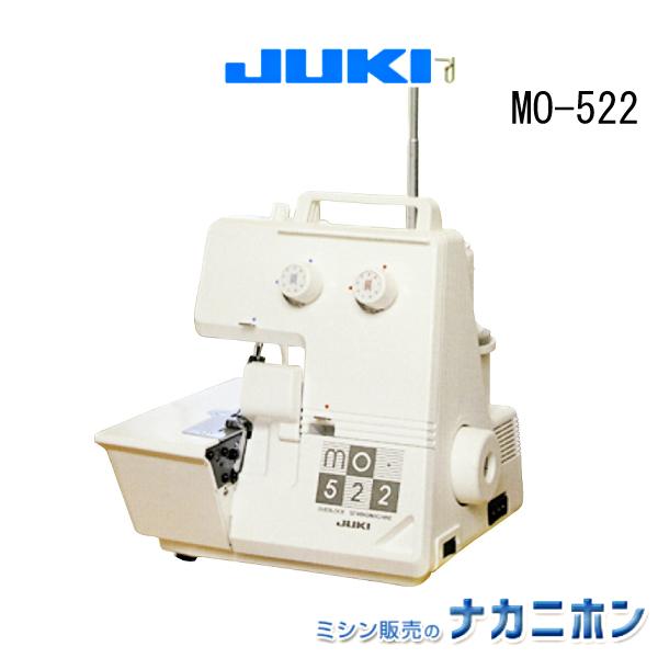 【5年保証】JUKI ミシン(ジューキ)MO-5222本糸ロックミシンで簡単縁かがり【1本針2本糸ミシン】【ミシン本体】【ミシン】【みしん】【misin】, アマクサグン:e05ca75d --- sunward.msk.ru