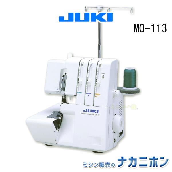 【5年保証】JUKI ミシン(ジューキ)MO-113【5年保証】JUKI【1本針3本糸ロックミシン】【白糸3本標準付属】【ミシン本体】【ミシン】【みしん】【misin】, 三股町:3913080f --- sunward.msk.ru