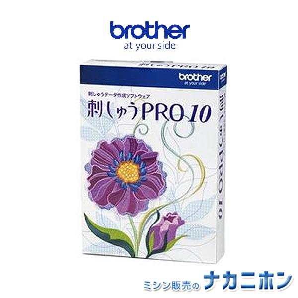 brother(ブラザー)刺しゅうプロ 10       (刺しゅうPRO 10)ESY100102P03Dec16    刺しゅうデータの作成やいろいろな編集も可能!   写真からも刺しゅうデータに出来ます!
