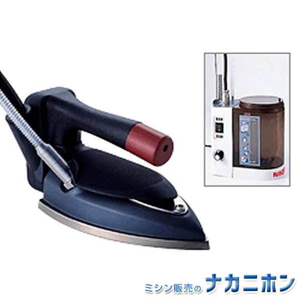 【ナオモトスチームアイロンHYS-520P/HYS-410P(電磁ポンプ式)【アイロン、仕上げ用品】PS-2付)